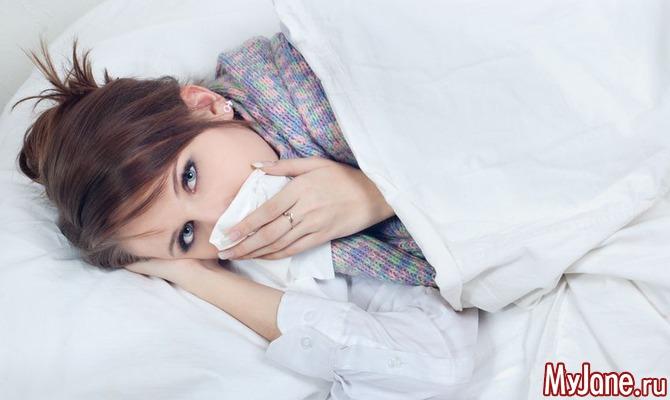 Полезные новости о гриппе