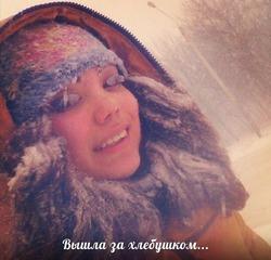 Ой, мороз, мороз...