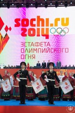 Принц и Принцесса на церемонии открытия зимней Олимпиады в Сочи.