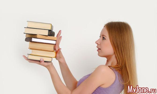 Как и зачем собирать личную библиотеку
