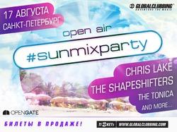 #SUNMIXPARTY: 17 августа 2013 года в Санкт-Петербурге