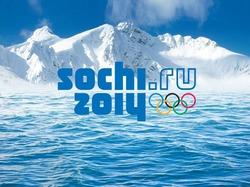 Кому придётся получить прививки к Олимпиаде в Сочи?