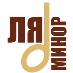 Телеканал «Ля-минор» объявляет конкурс «Самый душевный клип»
