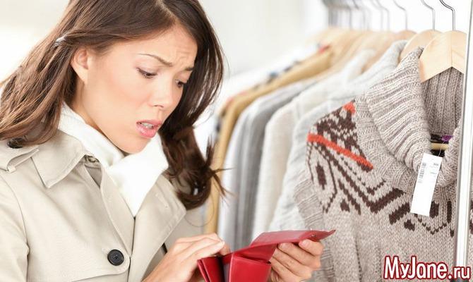 Нейромаркетинг - как нас заставляют покупать