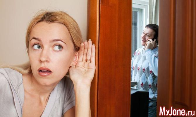 Ревность… Как с ней бороться?