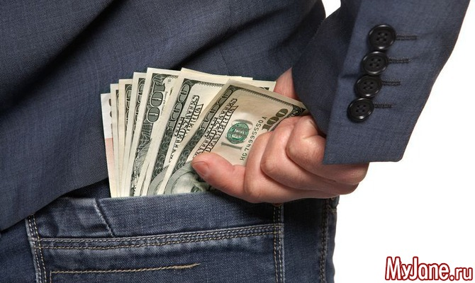 Простые решения для повседневной экономии денег