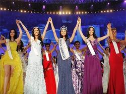 В Индонезии начался конкурс «Мисс мира-2013»