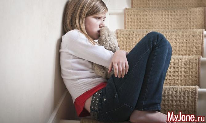 Детская депрессия: советы и рекомендации