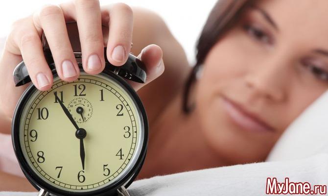 Проснуться в хорошем настроении