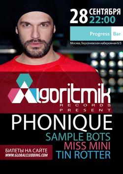 Phonique - 28 сентября в «Progress Bar @ Digital October»