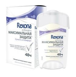 Конкурс «Делай больше» с Rexona