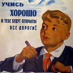 Родительский возбудитель)))