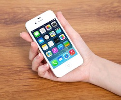 Apple готовит выход в свет iPhone 5s и iPhone 5c