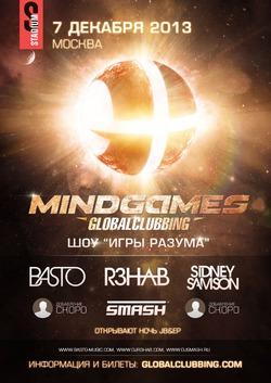 7 декабря 2013, Москва StadiumLive - GLOBALCLUBBING - MindGames