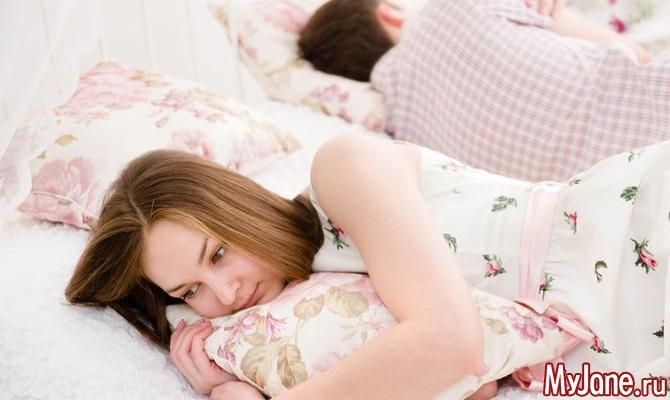 Привычки, разрушающие совместную жизнь