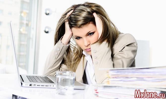 Простые средства от усталости на работе