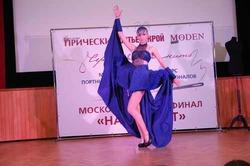 Завершился Межрегиональный Конкурс портных-любителей и профессионалов «Серебряная нить — «ШиК», «DIANA Moden», «Стильные прически» - 2013