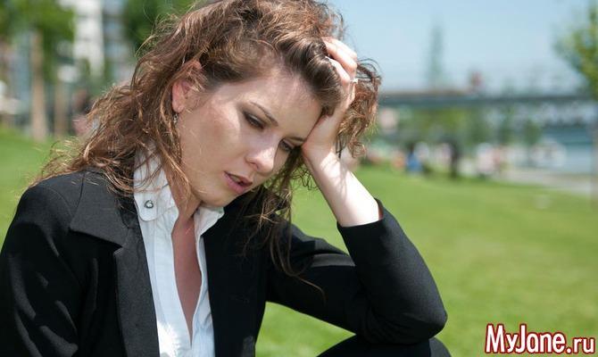Всегда ли следует винить в неудачах только себя?