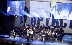В России создан фонд «Артист»