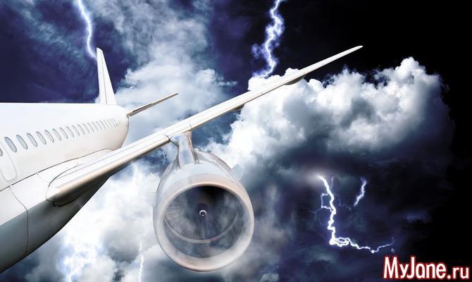 Авиапризраки: задержавшиеся между небом и землей