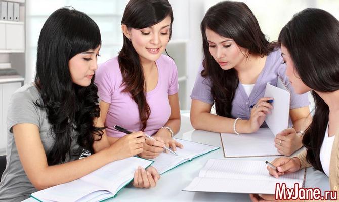 Работа в женском коллективе: советы