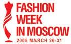 Неделя Моды в Москве. Расписание показов