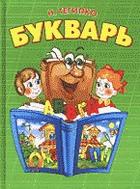 Русский может навсегда исчезнуть из перечня главных мировых языков
