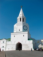 Казань - город двух культур