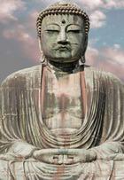 День Будды