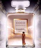 Новый аромат в коллекции духов CHANEL