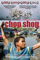 На запчасти (Chop Shop)