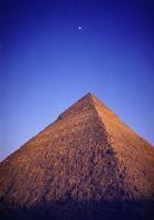 Вечный покой седых пирамид