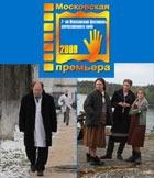Современное российское кино