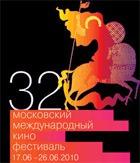32-й Московский Международный Кинофестиваль