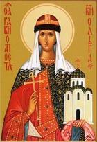 24 июля - День Святой Великой Равноапостольной княгини Ольги