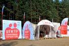 Поддержка донорских инициатив на Всероссийском молодежном форуме «Селигер-2010» компанией LG Electronics.  Инновационный формат реализации социальных инициатив компании