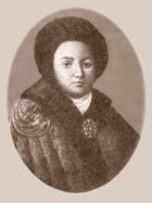 Первая жена царя Петра