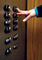 Мойте руки после лифта!