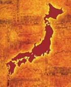 Япония: назад в будущее