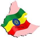 Эфиопия где-то рядом...