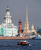 Первая петербургская тайна