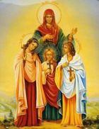 30 сентября - день Софии, Веры, Надежды и Любови