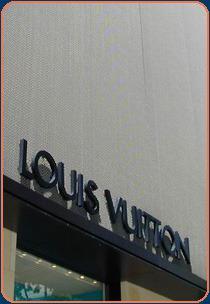 Louis Vuitton борется с китайскими подделками
