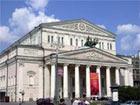 Президент В. Путин поддержит Большой театр