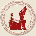 Пожар в Российской академии музыки имени Гнесиных