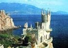 Готовимся к лету: «Остров Крым»