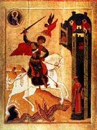 Юрьев день или день Святого Георгия Побеносца