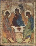 Вознесение Господне – праздник всех православных христиан