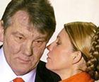 Зарплата Ющенко стала почти как у президента России