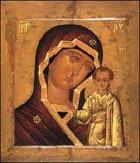 Казанская Божья Матерь вернулась на родину